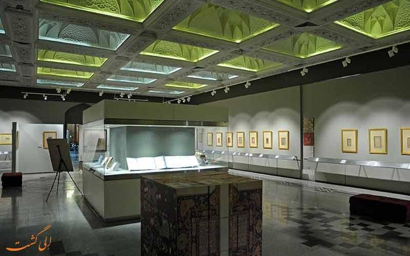 موزه ملک در تهران