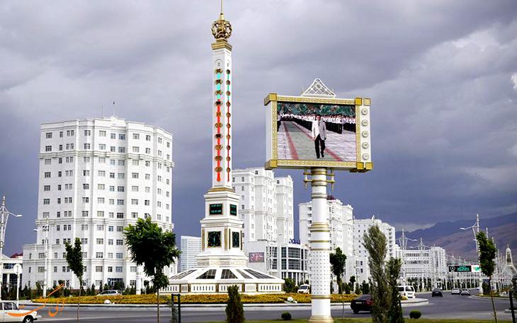 عشق آباد در ترکمنستان