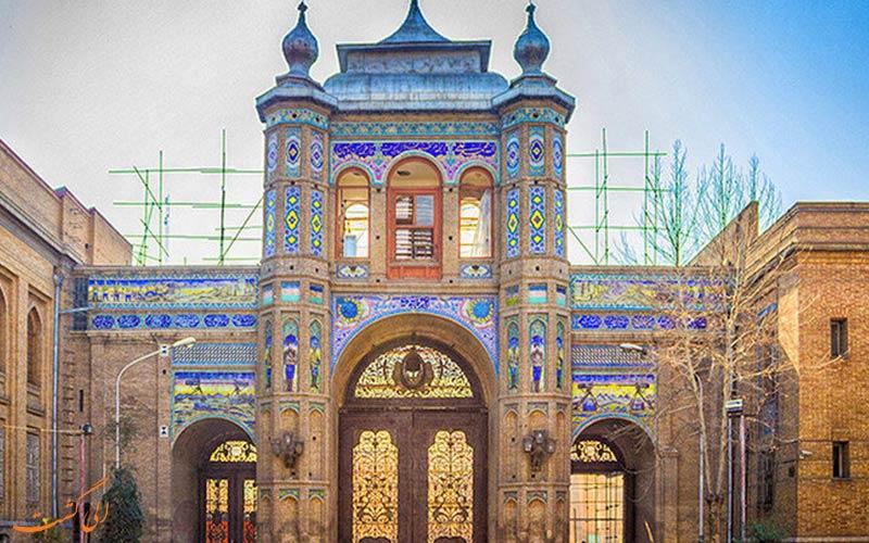 بناهای تاریخ معاصر ایران