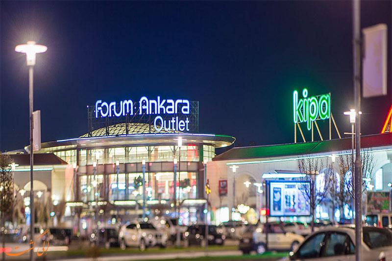 Forum Ankara
