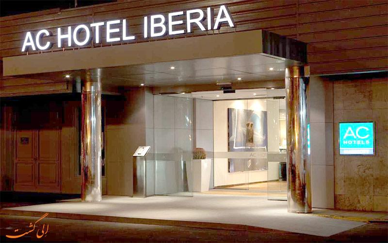 AC Iberia Las Palmas- eligasht.com ورودی هتل