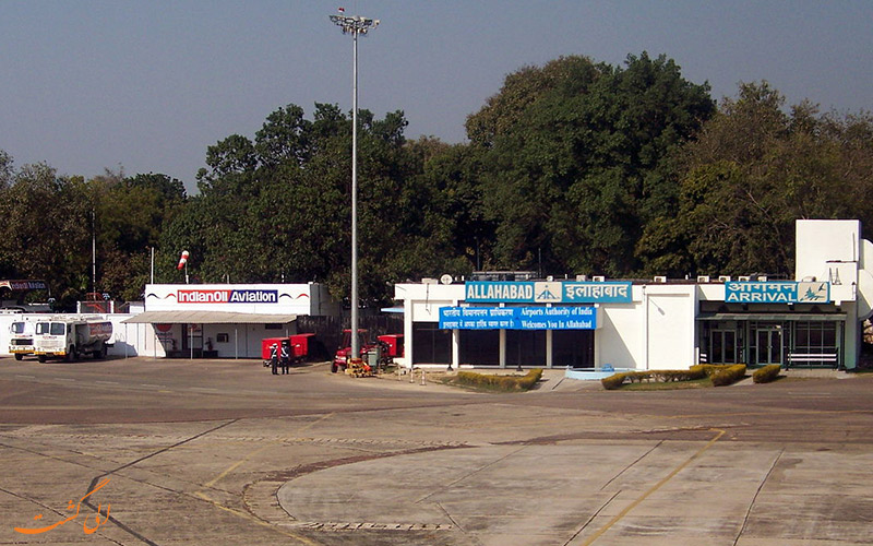 محوطه ی فرودگاه