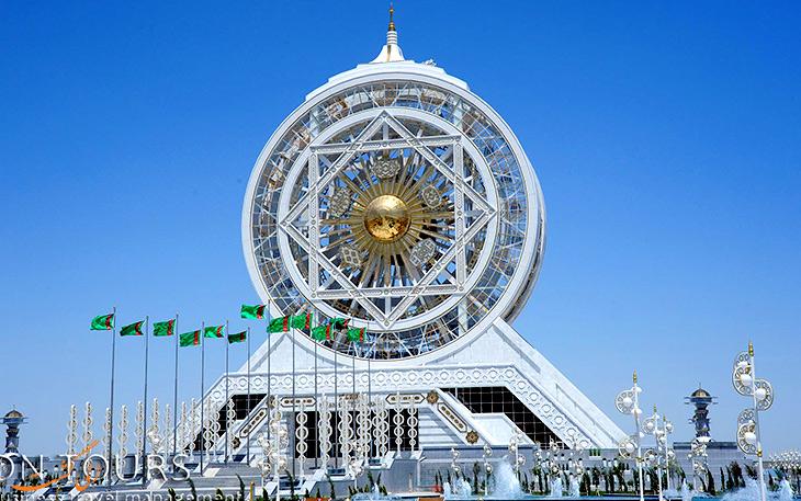 مرکز فرهنگی و سرگرمی عالم