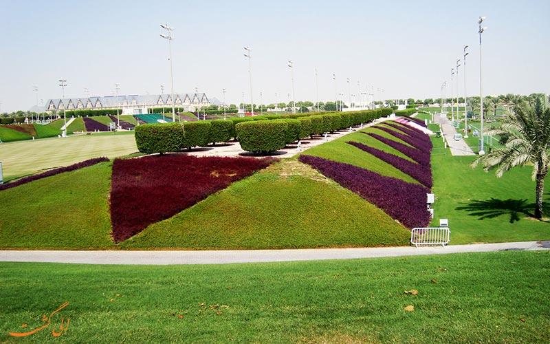پارک اسپایر (Aspire Park)
