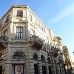 معرفی هتل ۴ ستاره آستین در باکو