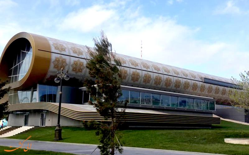 موزه ی فرش باکو