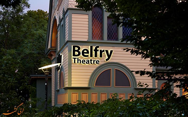 تئاتر دو نفره
