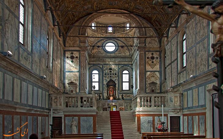 کلیسای سانتا ماریا دی میراکولی