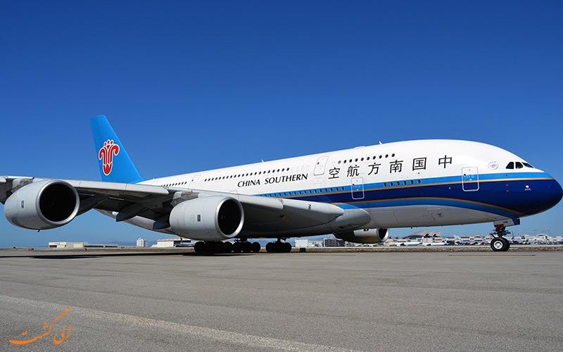 مشخصات شرکت هواپیمایی چین جنوبی