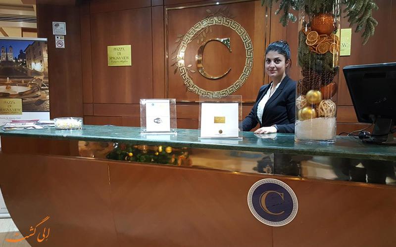هتل سیسرون رم- میز پذیرش
