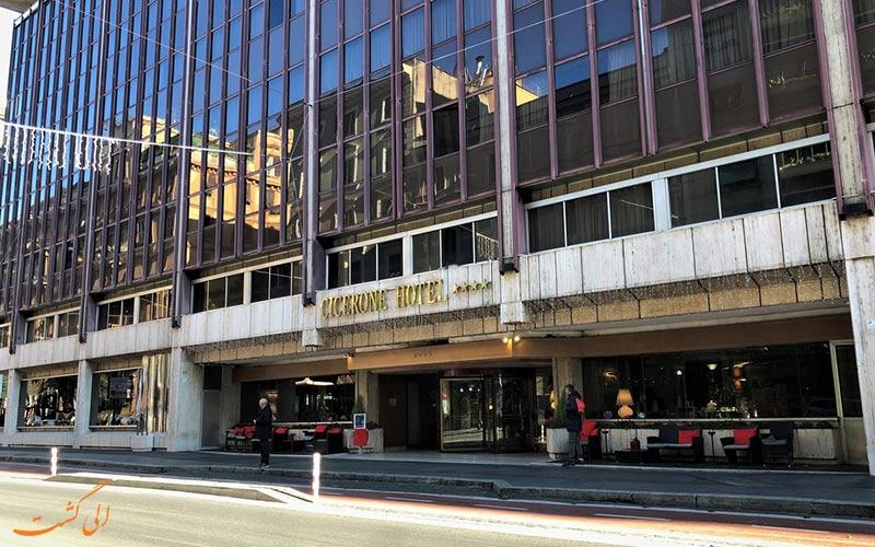 هتل سیسرون رم Hotel Cicerone