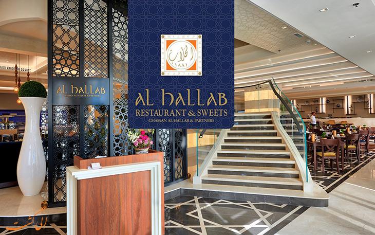 رستوران علی تونس