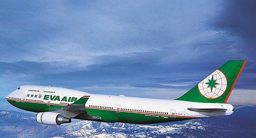 معرفی شرکت هواپیمایی اوا ایر