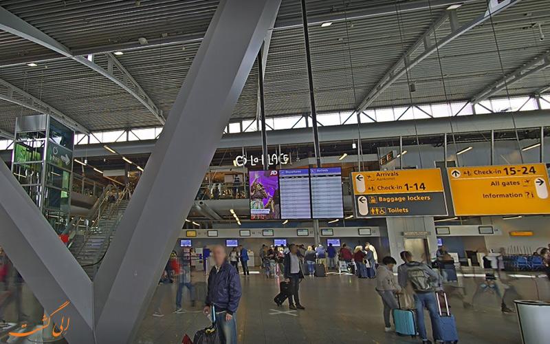 اطلاعات فرودگاه بین المللی آیندهوون