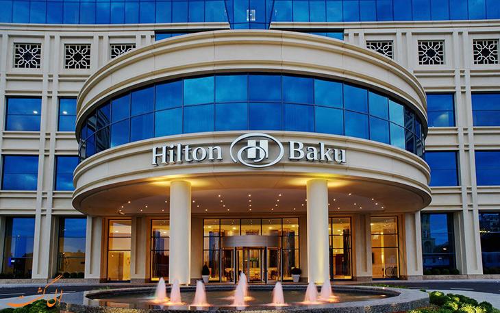 هتل هیلتون باکو