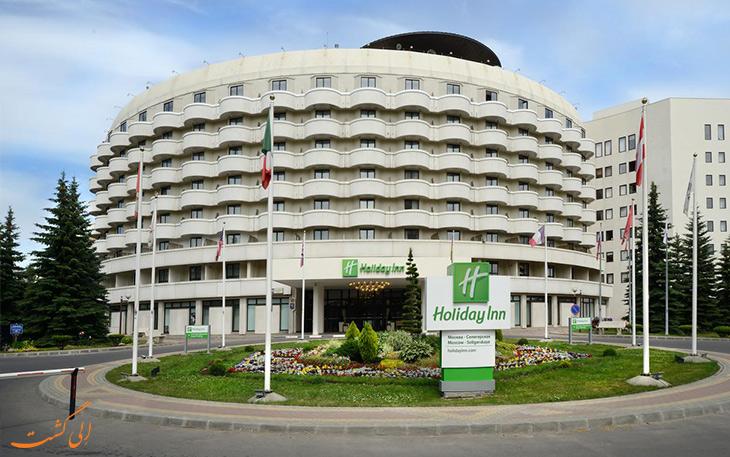 هتل هالیدی