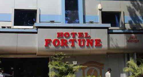 هتل فورچون بمبئی