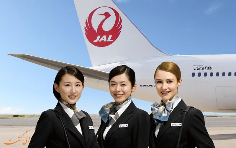 مهمانداران و خدمه ی پرواز ژاپن ایرلاینز