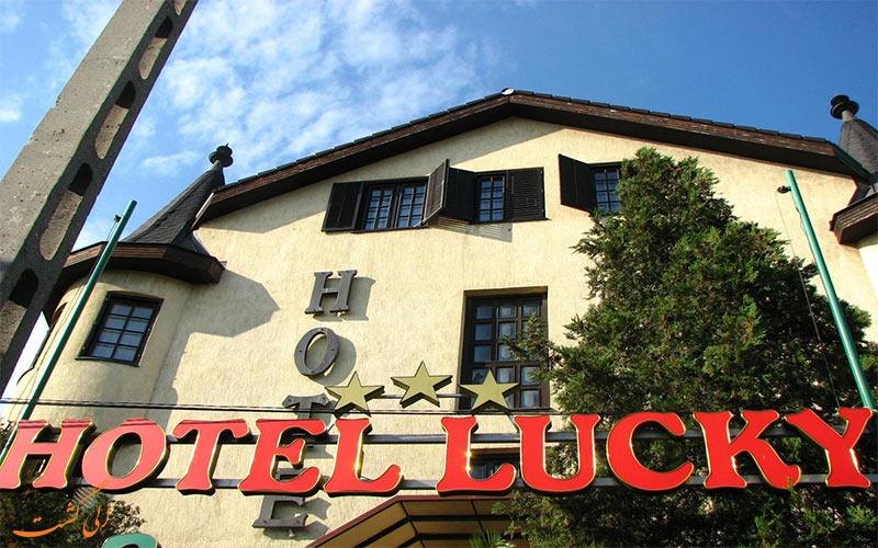 Lucky Hotel Budapest- eligasht.com نما و نام هتل