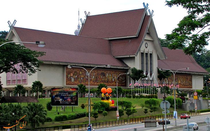 موزه ملی مالزی