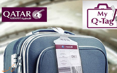 میزان بار مجاز هواپیمایی قطر