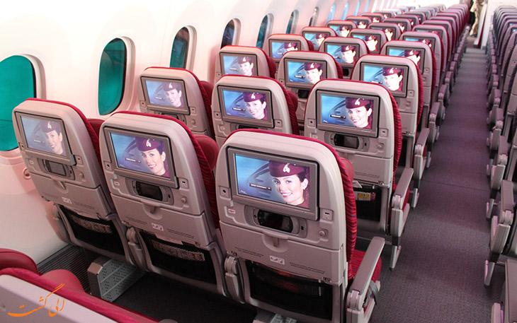 مقایسه صندلی اکونومی هواپیمایی قطر با امارات