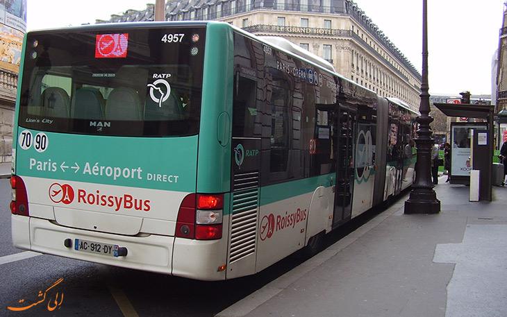 اتوبوس رواسی حمل و نقل فرودگاه شارل دوگل پاریس