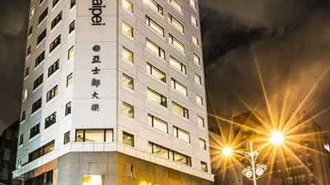هتل رویال این لینسن تایپه تایوان