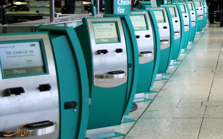 دستگاه سلف چک-این فرودگاه: آلوده ترین قسمت فرودگاه