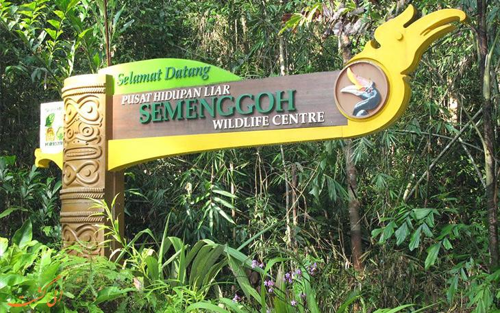 منطقهی حفاظت شدهی طبیعی