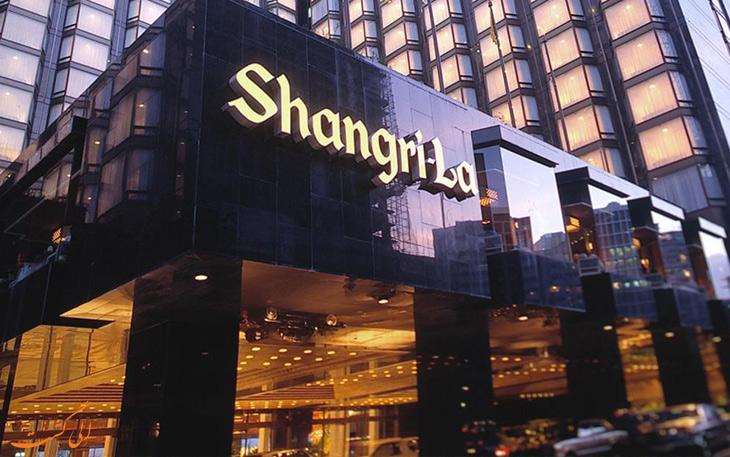 هتل شانگری