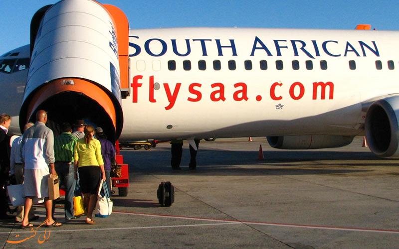اطلاعات ضروری برای مسافران شرکت هواپیمایی آفریقای جنوبی