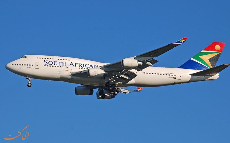 هواپیمایی آفریقای جنوبی