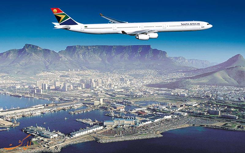 اطلاعات شرکت هواپیمایی آفریقای جنوبی