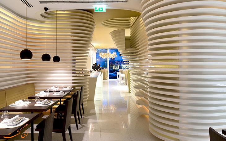 رستوران تتری