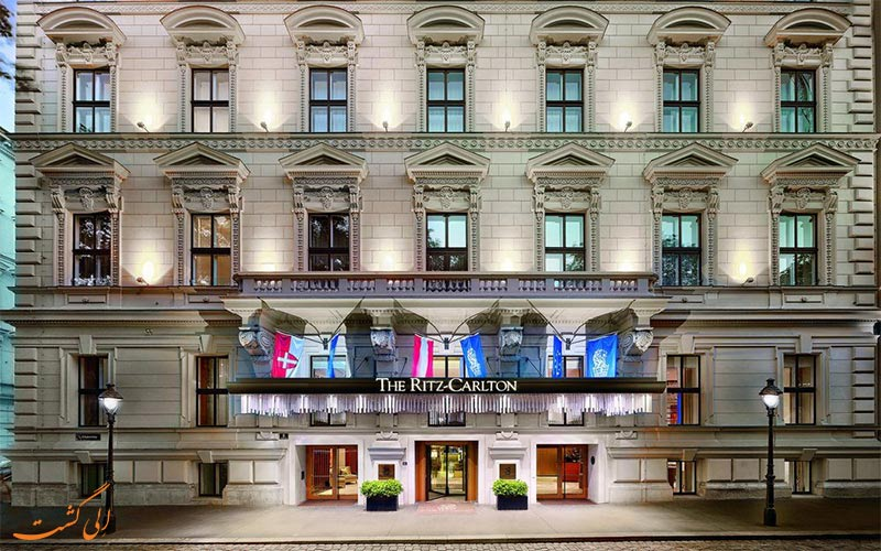 هتل ریتز-کارلتون وین The Ritz-Carlton, Vienna
