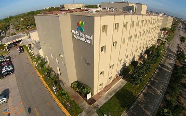 مراکز درمانی شهر ونیز