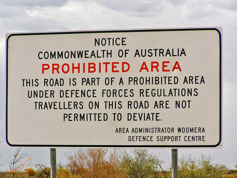 منطقه ی آزمایشی وومرا در استرالیا