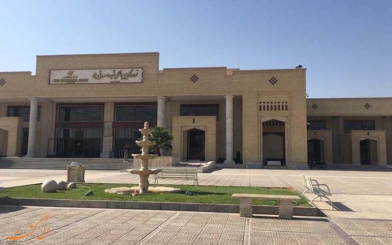 فرودگاه بین المللی یزد