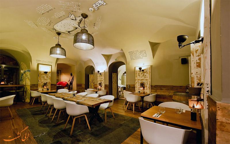 هتل زنیت پالاس بوداپست رستوران