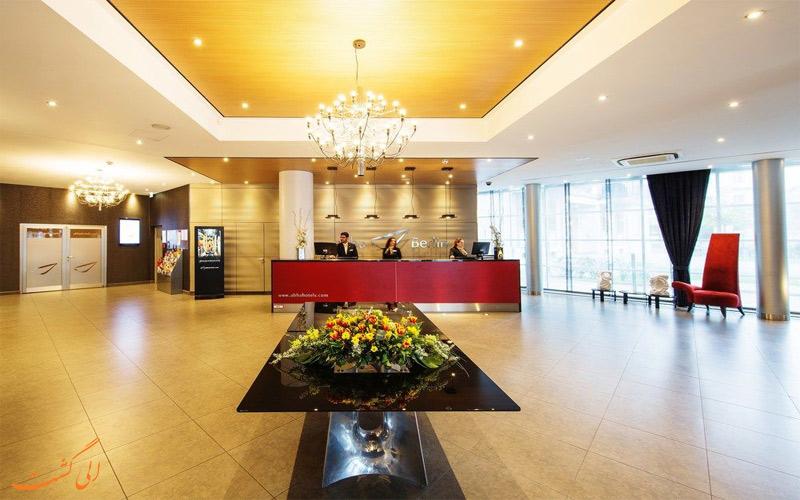 خدمات رفاهی هتل آبا برلین- پذیرش