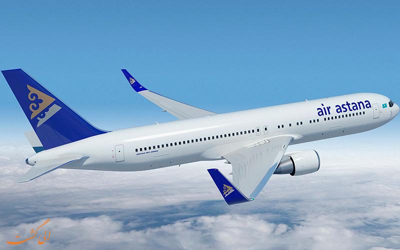 آشنایی با شرکت هواپیمایی ایر آستانا
