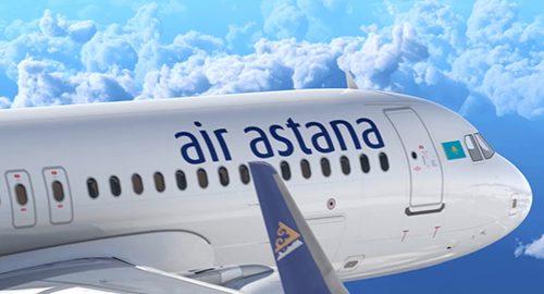 معرفی شرکت هواپیمایی ایر آستانا