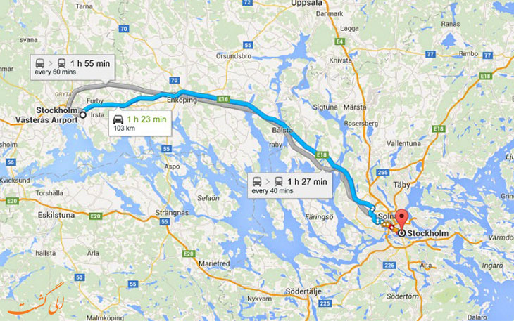 فرودگاه واستراس استکهلم: دورترین فرودگاه های جهان