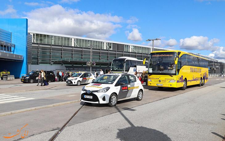 گزینه های حمل و نقل فرودگاه استکهلم