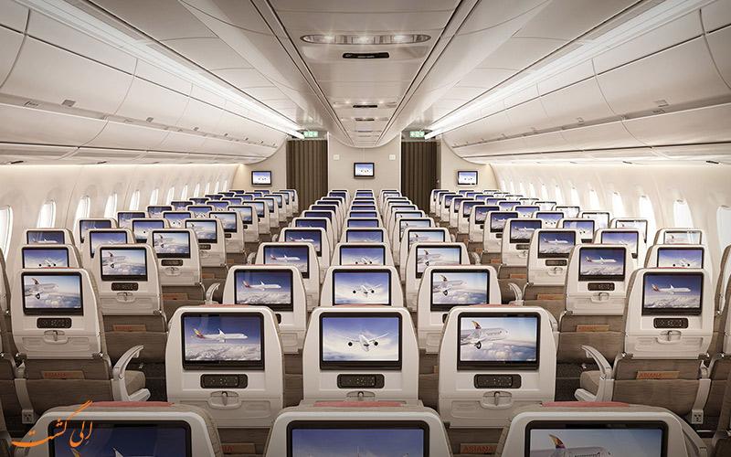آشنایی با شرکت هواپیمایی آسیانا ایرلاینز