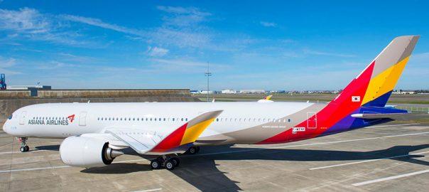 معرفی شرکت هواپیمایی آسیانا ایرلاینز