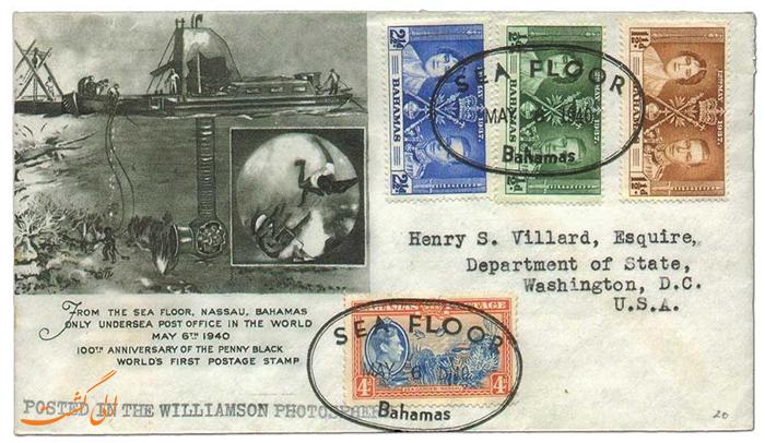 اداره پست های زیر آب | باهاماس