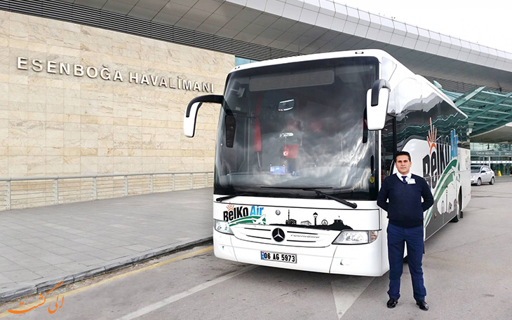 اتوبوس شاتل فرودگاه آنکارا
