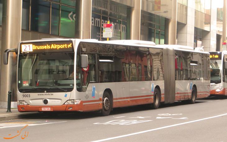اتوبوس در حمل و نقل فرودگاه بروکسل